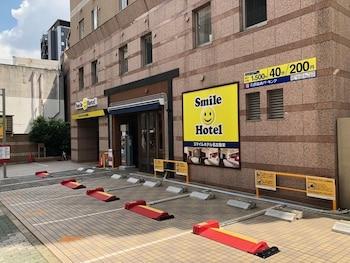 Hotel - Smile Hotel Nagoya Sakae
