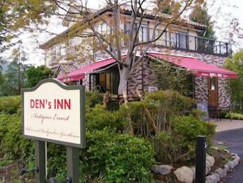 Hotel - DEN'S INN - Hostel