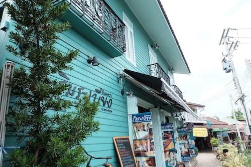 Rimrabeang Amphawa Cafe and Suite, Amphawa