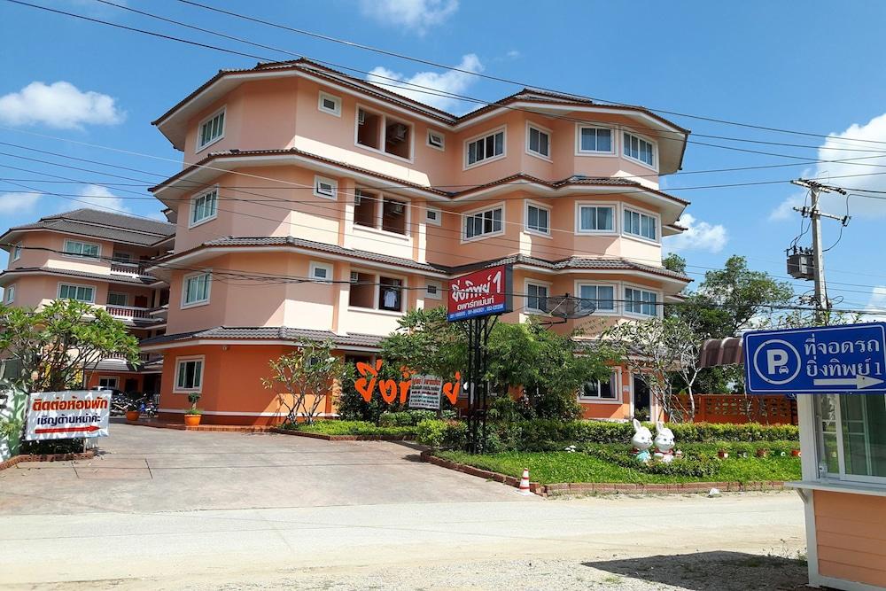 Yingthip 1 Apartment