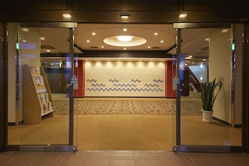 Minotani Green Sports Hotel - Hotel Entrance  - #0
