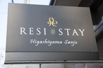 RESI STAY HIGASHIYAMA SANJO Front of Property