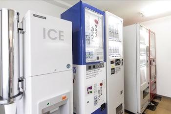 Karatsu Daiichi Hotel Riviere - Vending Machine  - #0