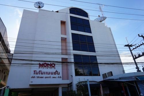 Mono Place, Muang Udon Thani