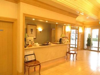 Hotel Premium Green Sovereign - Reception  - #0