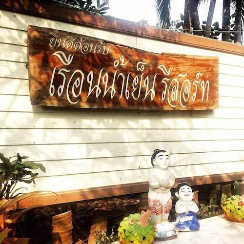 . RuenNamyen Resort