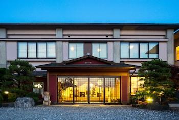 Hotel - Futabaso