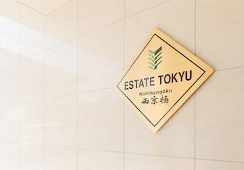 Estate Tokyu Nishikyogoku - Exterior  - #0