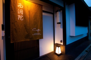 CAMPTON2 KYOTO NISHI-NO-TOIN Property Entrance