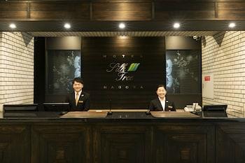 Hotel - Hotel Silk Tree Nagoya
