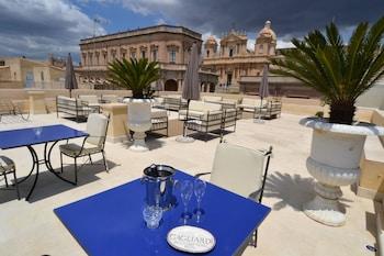 加格裡亞第精品飯店