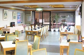 Inuyama International Youth Hostel - Dining  - #0