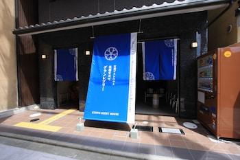 祇園宮川町グランレブリー