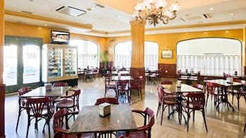 Pensión Rural La Fonda - Coffee Shop  - #0