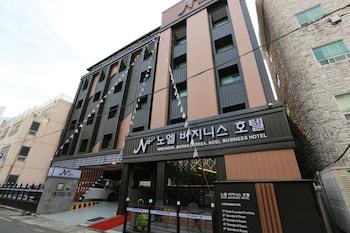 ノエル ビジネス ホテル