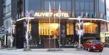 Au Viet Hotel - Hotel Front  - #0