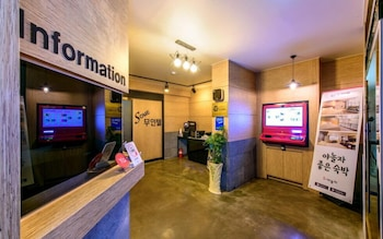 Some Hotel - Reception  - #0