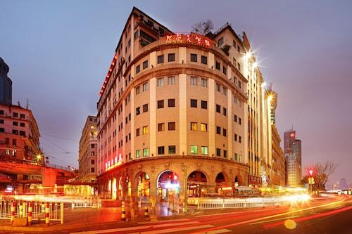 Xinhua Hotel, Guangzhou