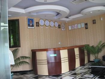 キング D ホテル
