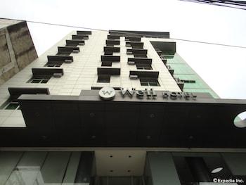 ウェル ホテル セブ
