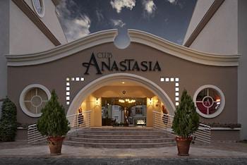 安納塔西亞俱樂部飯店