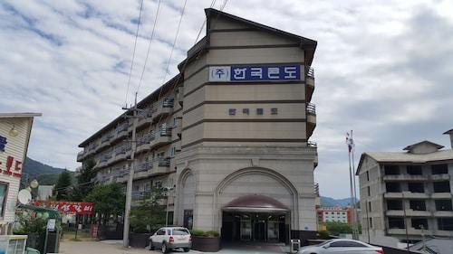 Corea Condo Suanbo, Chungju