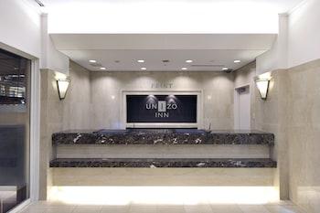 ユニゾイン八丁堀