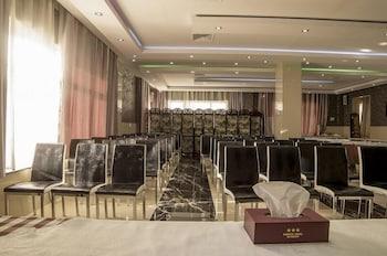 Hôtel Errafie - Meeting Facility  - #0