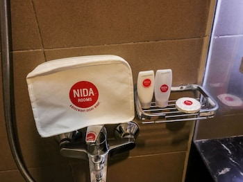 NIDA Rooms Kuta Patih Jelantik - Bathroom Amenities  - #0