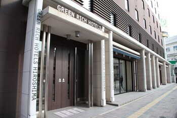 GREEN RICH HOTEL HIROSHIMA Property Entrance