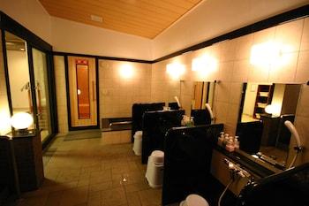 GREEN RICH HOTEL HIROSHIMA Public Bath