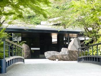 Hotel - Atami FUFU