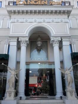 Hotel - Kangen Boutique Hotel