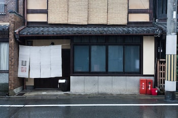 傳統京都一陽來福之家