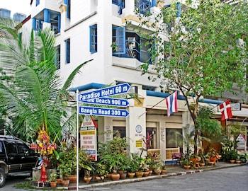Hotel - Niku Guesthouse