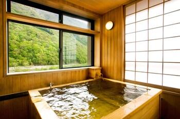 Yukimurasaki - Bathroom  - #0