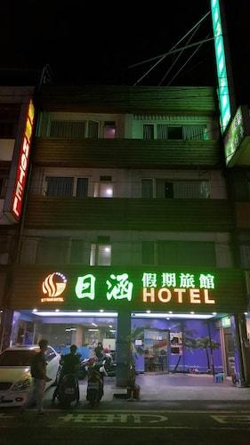 Happy Holiday Hotel, Taoyuan