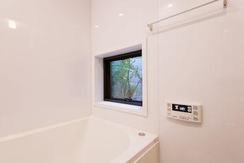 YOUR PAVILION NEAR KINKAKUJI Bathroom