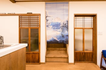 YOUR PAVILION NEAR KINKAKUJI Room