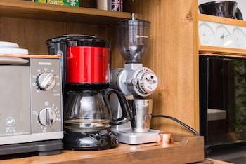 YOUR PAVILION NEAR KINKAKUJI Coffee and/or Coffee Maker