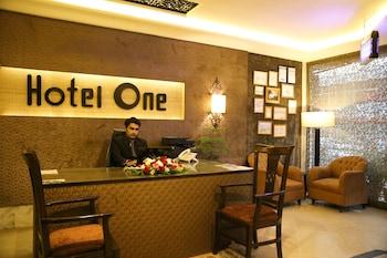Hotel One Rahim Yar Khan - Reception  - #0
