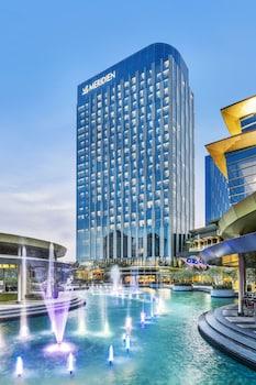 Hotel - Le Méridien Putrajaya