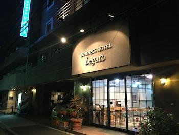 Hotel - Business Hotel Legato