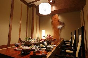 Hotel Isaba - Dining  - #0