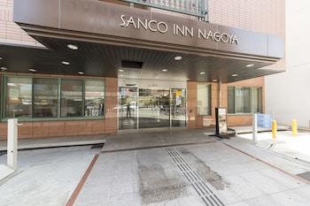 Hotel - Sanco Inn Nagoya Shinkansenguchi