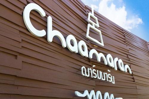 Chaamaran Boutique Hotel, Cha-Am