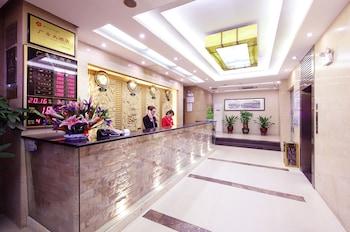 広東ホテル (广?大酒店)