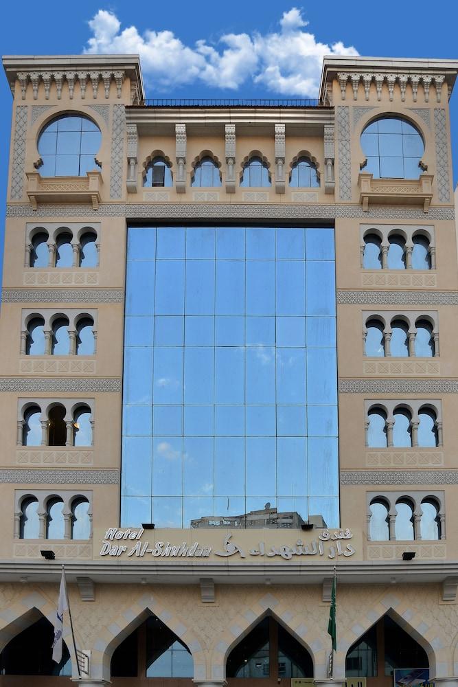 Hotel Dar Al Shohadaa Hotel