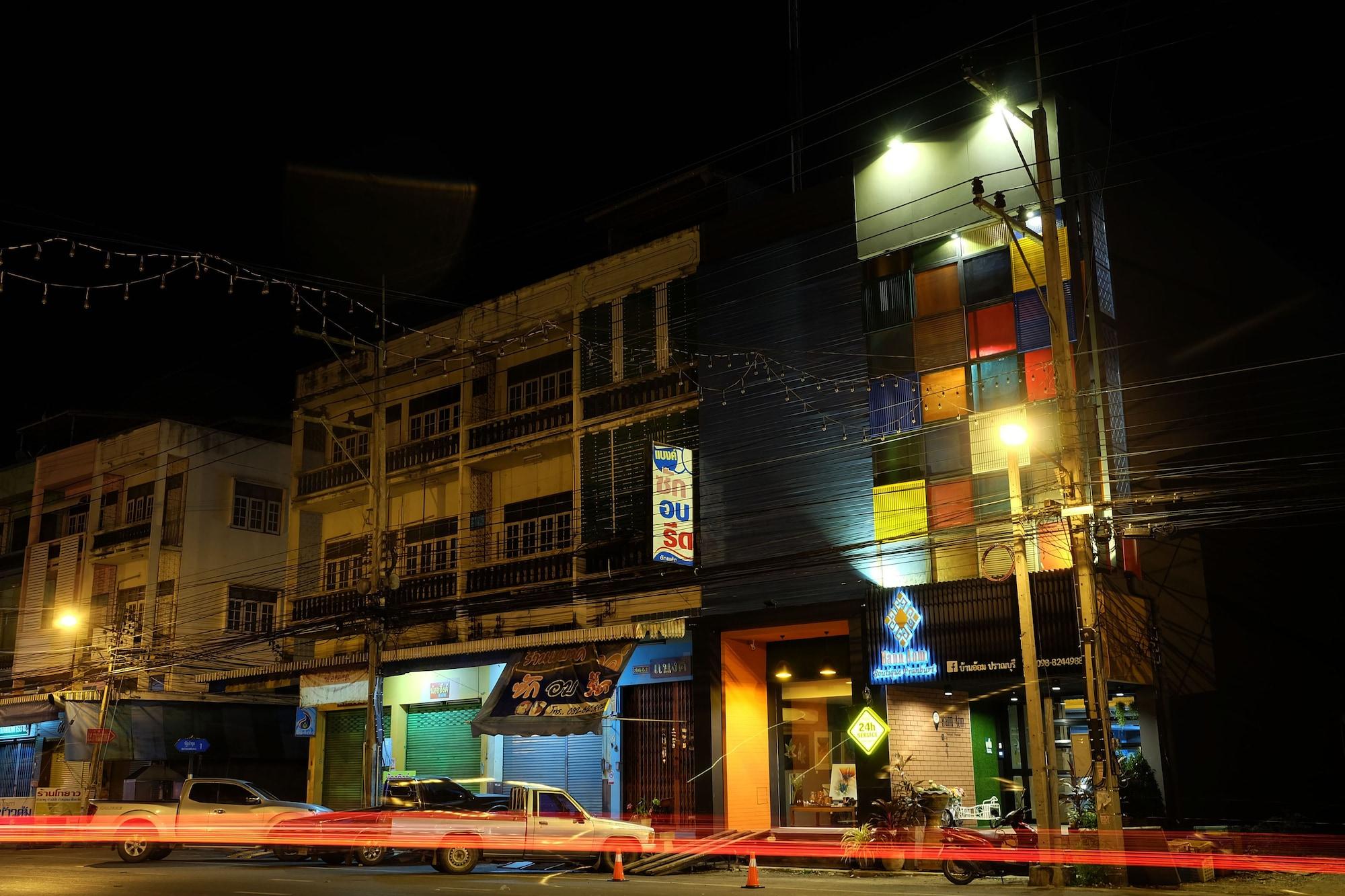 Baan Aom Boutique Pranburi, Pran Buri