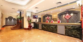 ニュー アジア ホテル (新?大酒店)